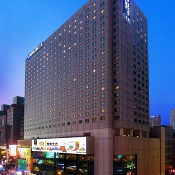 沈阳香格里拉今旅酒店(原商贸饭店)
