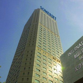 天津盛捷国际大厦服务公寓