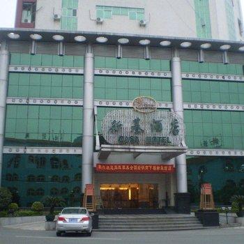 东莞新基酒店