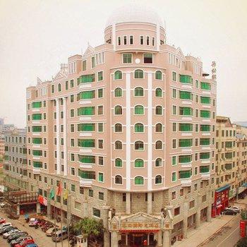 耒阳蔡伦国际大酒店