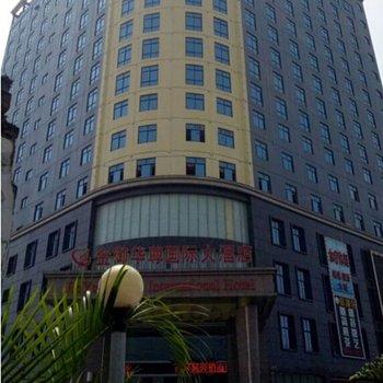 南宁金御华尊国际酒店