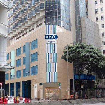 香港遨舍卫兰轩