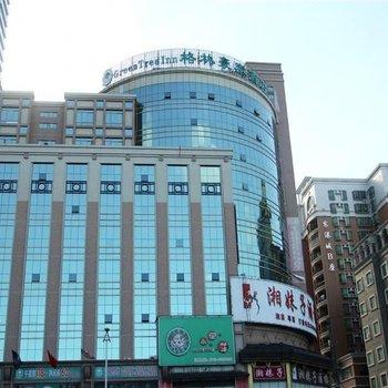 格林豪泰酒店(东莞厚街万达广场店)