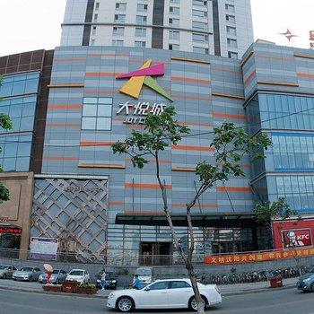 沈阳海天短租公寓(中街店)