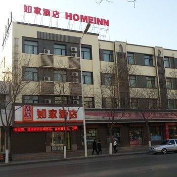 如家快捷酒店(银川清和北街旅游汽车站店)