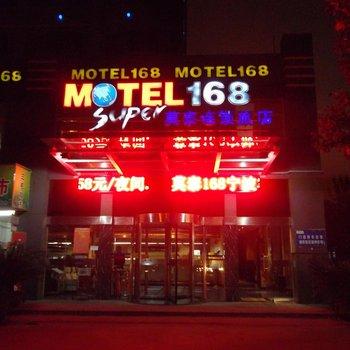 如家莫泰168(宁波火车站顺德路店)