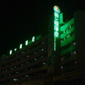 深圳仙之湖酒店