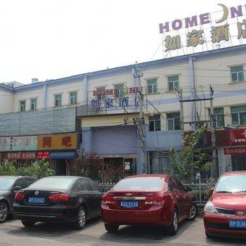 如家快捷酒店(北京珠市口桥湾地铁站店)
