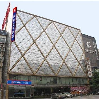 汉庭酒店(锦州洛阳路中央大街店)