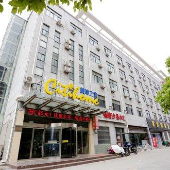 城市之家(滁州富春园店)