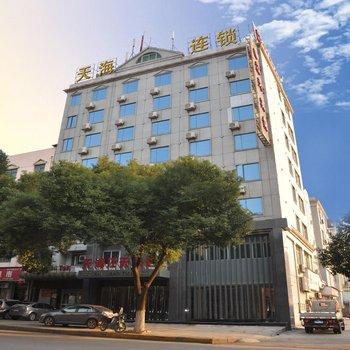 九江天海连锁酒店(庐峰路江天店)