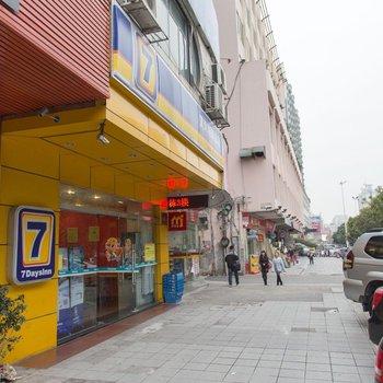 7天连锁酒店(东莞东城大道步行街店)