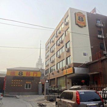 速8酒店(北京西直门店)