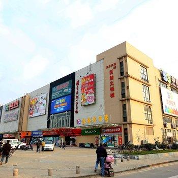南京易佰连锁旅店(南京南站诚信大道地铁站店)