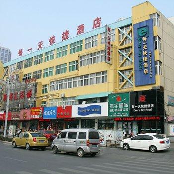 芜湖每一天快捷酒店