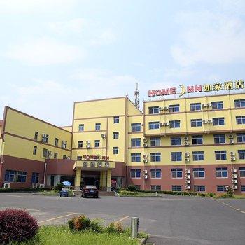 如家酒店(黄山黎阳in巷店)