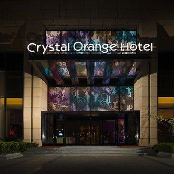 桔子水晶南京奥体中胜国际博览中心酒店