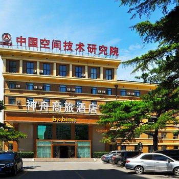 北京神舟商旅酒店(白石桥店)