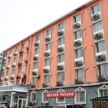 北京三泰之星宾馆