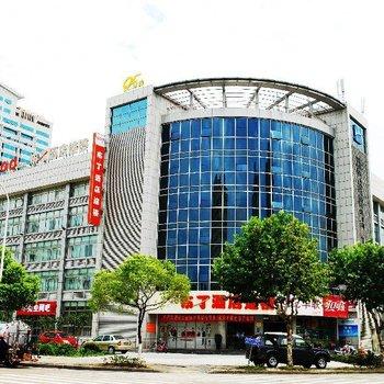 布丁龙8国际娱乐官网(杭州下沙店)