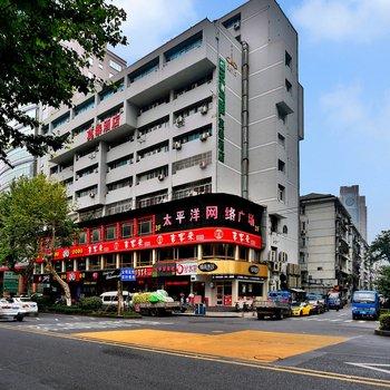 如家莫泰168(杭州日报店)