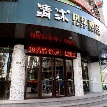 清沐连锁酒店(南京新街口延龄巷店)