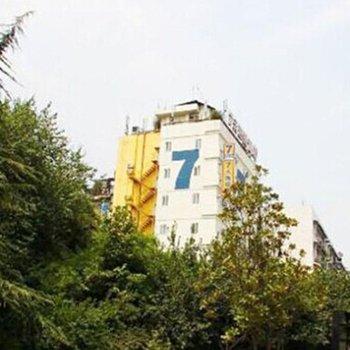 7天酒店(武汉解放公园店)