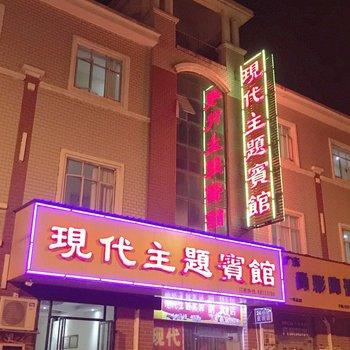 南昌锦源商务公寓