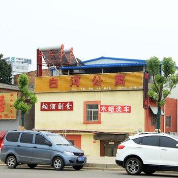 南阳白河公寓