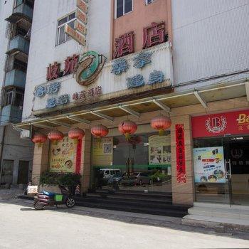中山岐苑酒店