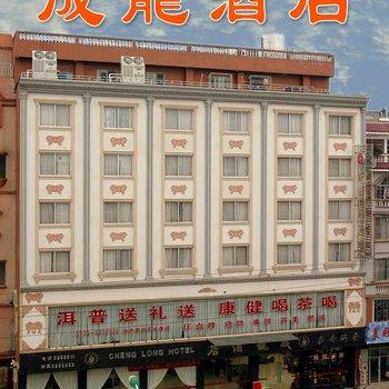 贺州成龙酒店