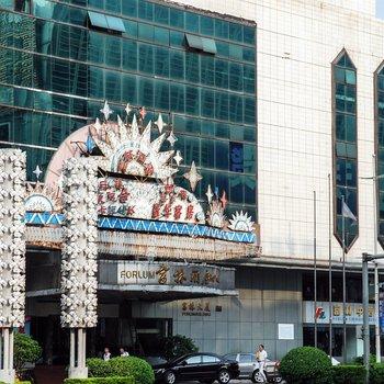 东莞富林酒店