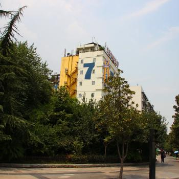 7天连锁酒店(武汉解放公园店)
