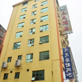 郴州三元酒店(天龙汽车站店)