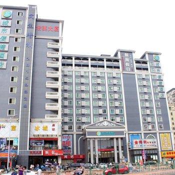 城市便捷酒店(深圳清湖地铁站店)(原龙华汽车站店)