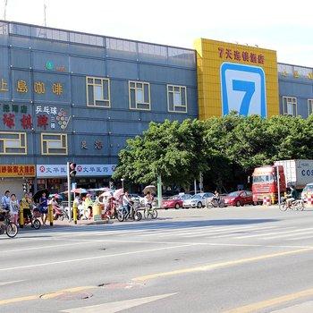 7天连锁酒店(深圳西乡店)