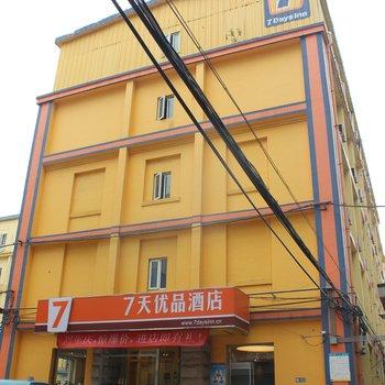 东四站附近酒店