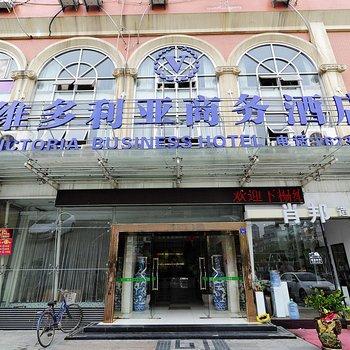 莆田维多利亚商务酒店