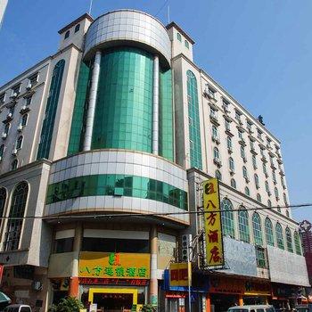 八方连锁酒店石龙二店(原新悦酒店)
