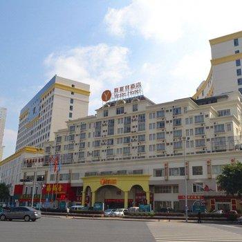 雅斯特酒店(南宁金湖广场店)