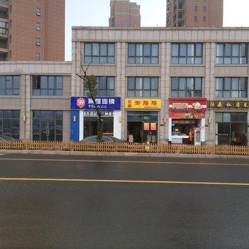 99旅馆连锁(昆山陆家镇店)