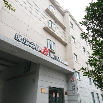 锦江之星(苏州观前街店)