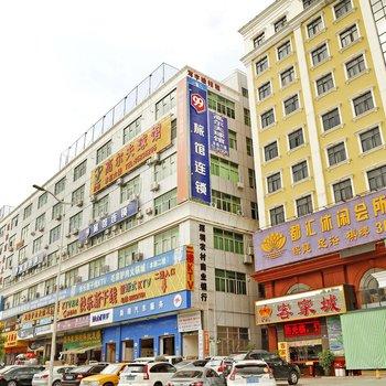 99旅馆连锁(深圳坂田路口店)