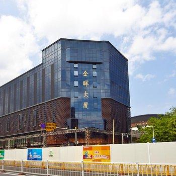 99旅馆连锁(福州八一七路店)