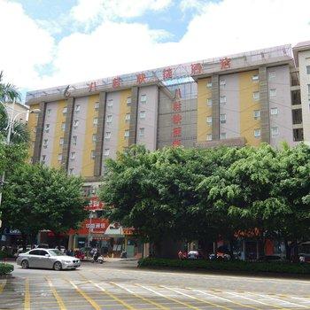优程八桂酒店(南宁东葛店)