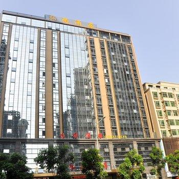 弘阳酒店(深圳北站)