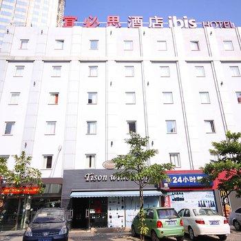 中山碧思酒店(步行街店)(原宜必思酒店)