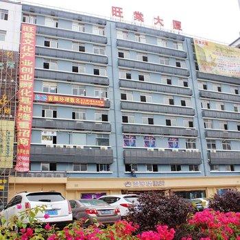 深圳城市圆梦酒店