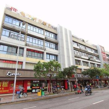 深圳泰华时尚酒店