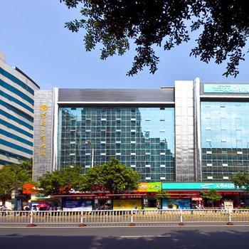 福州文艺时尚旅馆